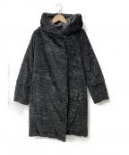 S Max Mara(エスマックスマーラ)の古着「シベリアングースダウンコート」 ブラック