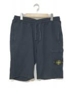 ()の古着「Sweat Shorts」 ネイビー