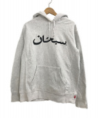 SUPREME(シュプリーム)の古着「Arabic Logo Hooded」|グレー