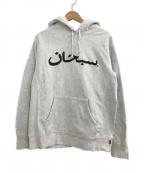 SUPREME()の古着「Arabic Logo Hooded」|グレー