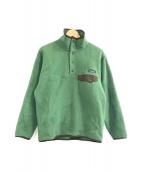 ()の古着「シンチラスナップT」 グリーン