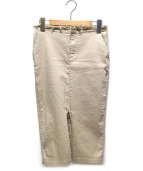 DEUXIEME CLASSE(ドゥーズィエムクラス)の古着「ハイストレッチ裁断加工タイトスカート」 ベージュ