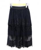 TWIN-SET(ツインセット)の古着「レーススカート」|ブラック