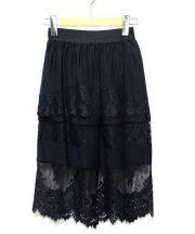 TWIN-SET(ツインセット)の古着「レーススカート」 ブラック