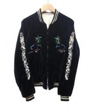 東洋エンタープライズ(トウヨウエンタープライズ)の古着「別珍スカジャン」 ブラック/アイボリー