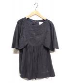 yuni(ユニ)の古着「刺繍ブラウス」|グレー