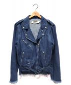 ()の古着「デニムライダースジャケット」 ブルー