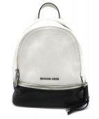 MICHAEL KORS(マイケルコース)の古着「Extra Small Rhea Leather Backp」|ホワイト×ブラック