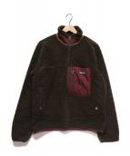Patagonia(パタゴニア)の古着「CLASSIC RETRO-Xフリースジャケット」 ブラウン