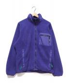 Patagonia(パタゴニア)の古着「フルジップフリースジャケット」|ブルー