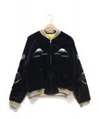 テーラー東洋(テーラートウヨウ)の古着「リバーシブルスカジャン」|ネイビー×イエロー
