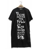 COMME des GARCONS HommePlus(コムデギャルソンオムプリュス)の古着「メッシュロングTシャツ」|ブラック×ホワイト
