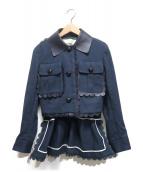 FENDI(フェンディ)の古着「レザーフリルデザインジャケット」|ネイビー