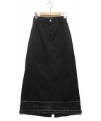 ()の古着「スパンコール装飾ロングスカート」|ブラック