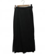 TARO HORIUCHI(タロウホリウチ)の古着「テールプリーツタイトスカート」 ブラック×グリーン