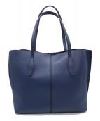 ()の古着「JOYレザートートバッグ」|ブルー×パープル