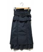 ()の古着「ベルテッドレイヤードスカート」|ネイビー