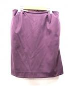 MARNI(マルニ)の古着「ナイロン/コットンスカート」|パープル