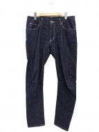 glamb(グラム)の古着「テーパードデニムパンツ」|インディゴ