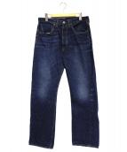Levi's VINTAGE CLOTHING(リーバイスヴィンテージクロージング)の古着「Sタイプ1947年501XX大戦モデルデニムパンツ」 インディゴ