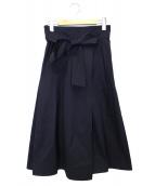 ANAYI(アナイ)の古着「バイオツイルラップフウスカート」|ネイビー
