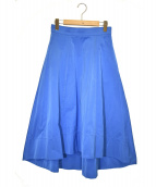 ANAYI(アナイ)の古着「ハイカウントサテンロングテールスカート」|ブルー