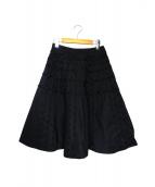 noir kei ninomiya(ノワール ケイ ニノミヤ)の古着「編みレーススカート」|ブラック