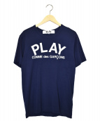 PLAY COMME des GARCONS(プレイコムデギャルソン)の古着「プリントTシャツ」 ネイビー