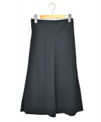 Demi-Luxe BEAMS(デミルクスビームス)の古着「バイアスフレアスカート」|グリーン
