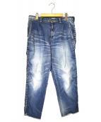 kolor/BEACON(カラービーコン)の古着「カットオフデニムパンツ」 スカイブルー