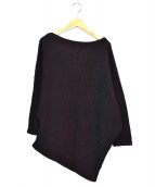 ISSEY MIYAKE(イッセイミヤケ)の古着「変形ニット」|ブラック
