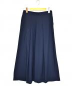 Lisiere(リジェール)の古着「Jersey Maxiスカート」|ネイビー