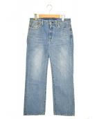 45R(フォーティファイブアール)の古着「おこめデニムの茜」 インディゴ