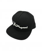 SUPREME()の古着「Arabic Logo 6 Panel Cap」|ブラック
