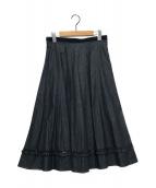 ()の古着「シルキーデニムスカート」|ネイビー