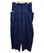bulle de savon(ビュル デ サボン)の古着「ルーズデニム」|ブルー