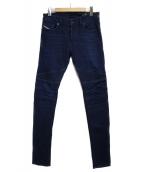 DIESEL(ディーゼル)の古着「バイカーデニム パンツ」|ネイビー