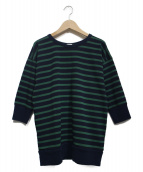 6(ROKU) BEAUTY&YOUTH(ロク)の古着「スリットカットソー」|グリーン×ネイビー