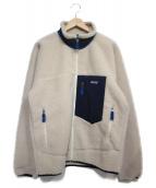 Patagonia(パタゴニア)の古着「レトロXフリースジャケット ジャケット」|ホワイト