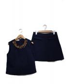 MARNI(マルニ)の古着「Embellished Collar SET UP」|ネイビー