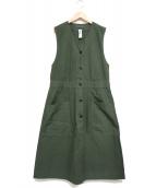 MHL(エムエイチエル)の古着「ジャンパースカート」|カーキ