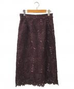 EMMEL REFINES(エメル リファインズ)の古着「ケミカルレースIラインスカート」|ボルドー