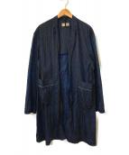 ()の古着「NYLON TAFFETA AIR CT」|ネイビー