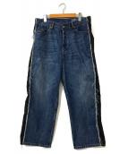 ()の古着「FLIP-E」|ブルー