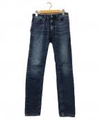 DIESEL(ディーゼル)の古着「ジョガーパンツ」|ブルー
