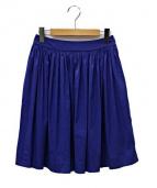 PRADA(プラダ)の古着「ギャザースカート」|ブルー