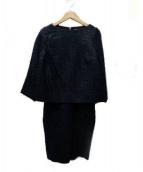 DRESSTERIOR(ドレステリア)の古着「ファンシーツイードセットアップ」|ネイビー