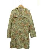 Lois CRAYON(ロイスクレヨン)の古着「ゴブランノーカラーコート」|グリーン