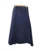 MADISON BLUE(マディソンブルー)の古着「バックサテンフレアスカート」