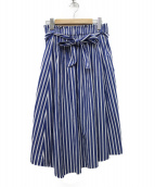ANAYI(アナイ)の古着「ストライプギャザースカート」|ブルー